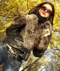 Марина Афанасьева, Москва, id98510424