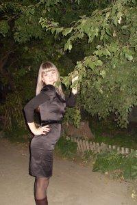 Юлюсик Павлова, 2 августа 1991, Сыктывкар, id21323012