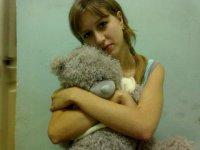 Алинка Фатьянова, 15 марта 1993, Краснодар, id21359154