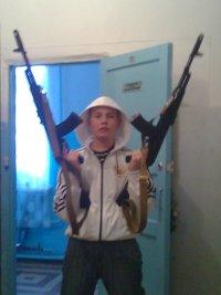 Генадий Бердус, 8 августа 1993, Новосибирск, id33276865
