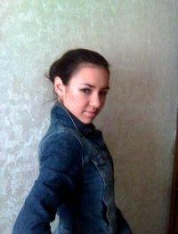 Tamara Abbassova, 1 января 1989, Саратов, id33722856