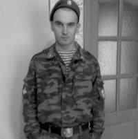 Руслан Хвалов, 30 марта 1990, Владимир, id46559331
