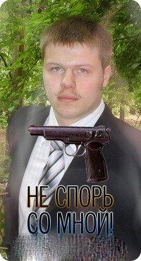 Александр Давыдов, 15 августа , Люберцы, id78184166