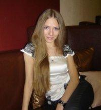 Милена Устинова, 6 сентября , Москва, id97356906