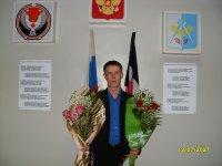 Андрей Ильин, 30 марта 1988, Ижевск, id22923291