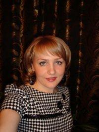 Марина Чеботарь, 27 декабря 1989, Старый Оскол, id25227459