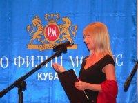 Svetlana Chernyshova, 2 декабря , Краснодар, id25824128