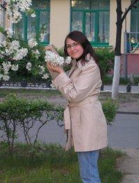 Наташа Шеина