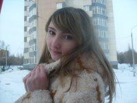Катя Шаронова, 15 ноября , Самара, id74980968