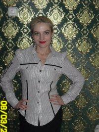 Ирина Лесенко, Мариуполь, id75846048