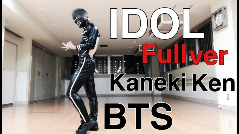 BTS ( 방탄소년단 ) IDOL Full Dance Cover by Kaneki Ken