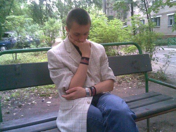 http://cs36.vkontakte.ru/u1360648/2112481/x_934c1a21a5.jpg