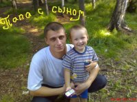 Суденков Евгений