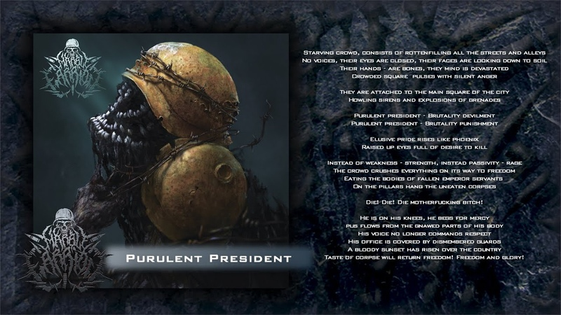 Marble Carrion Purulent president Frozen Hell 2019