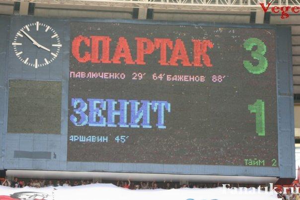 http://cs37.vkontakte.ru/u1599195/661222/x_9720497051.jpg