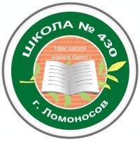 Школа Ломоносов