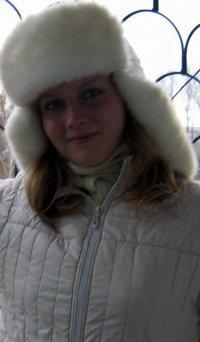 Елена Полецкая, Зыряновск