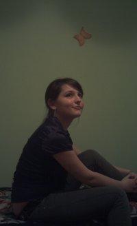 Катя Бренинг