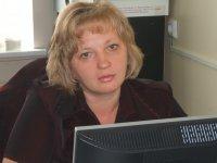 Светлана Ражева, 5 ноября , id1555659