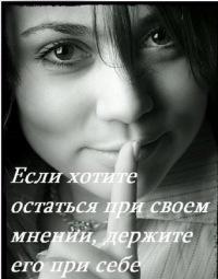 Руслана Исламова