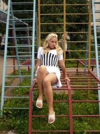 Лиля Янова