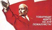 Фёдор Кислый, Нурек
