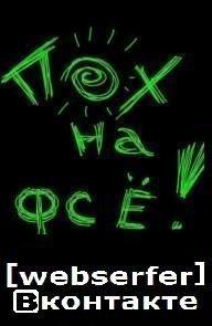 Роман Артоболевский