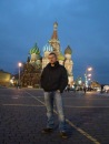 Фото Паши Кравченко №2