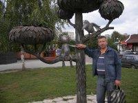 Владимир Дермугин, Кызыл-Кия