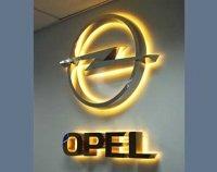 Opel намерен сократить 4 тыс. рабочих мест.