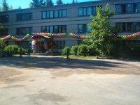 База Отдыха Университетская ВКонтакте База Отдыха Университетская