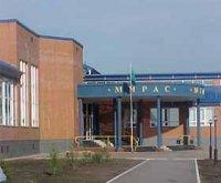 Школа лицей № 6 г Астана - YouTube