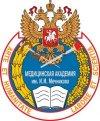 Северо-Западный государственный медицинский университет им. И.И. Мечникова