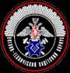 Военно-технический кадетский корпус (ВТКК) г. То