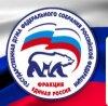 Единая Молодежная Россия