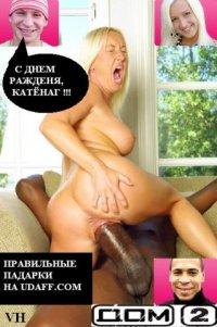 Порно Гифки Фемдом