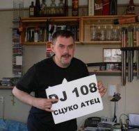 http://cs39.vkontakte.ru/g83607/a_6facb6a.jpg