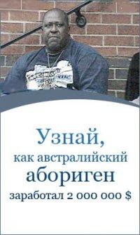 Варфоломей Ульмусович, 18 июля , Омск, id1808546