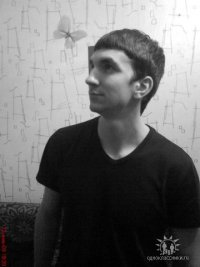 Дмитрий Атрошенко