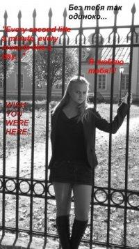 Алина Good-Babygirl