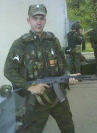 Пашко Коковин