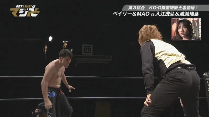 MAO, Mike Bailey vs. Mizuki Watase, Shigehiro Irie (DDT Live! Maji Manji 7)