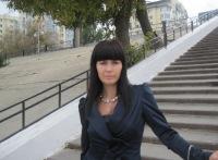 Мария Елудина, 5 ноября , Саратов, id102719568