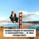 Алексей Толкачев фотография #10