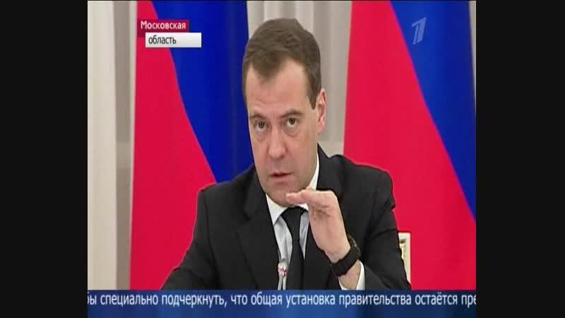 Новости (Первый канал, 04.12.2012) Выпуск в 15:00