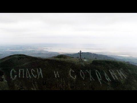 Карабаш самый грязный город Неизвестная Россия