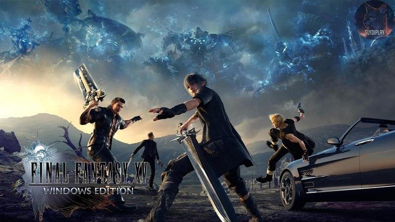 Final Fantasy XV прохождение часть 14 Поиски Мифрила