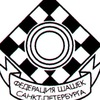 Федерация шашек Санкт-Петербурга
