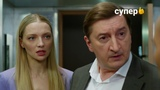Гранд 1 сезон 13 серия