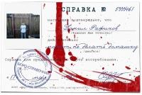 Данил Рафиков, 10 марта , Медногорск, id150152163
